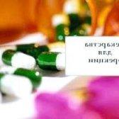 Препарати для ерекції