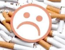Алергія на сигарети