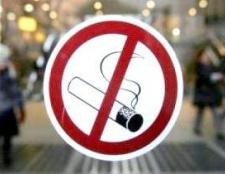 Як боротися з курінням