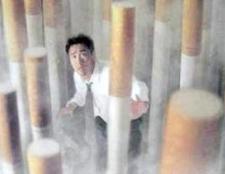 Синдром відміни куріння